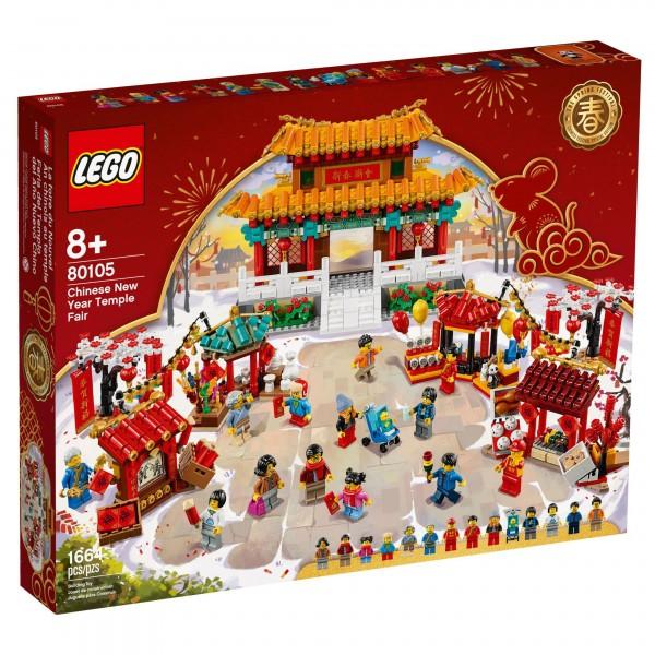 LEGO® 80105 Tempelmarkt zum Chinesischen Neujahrsfest
