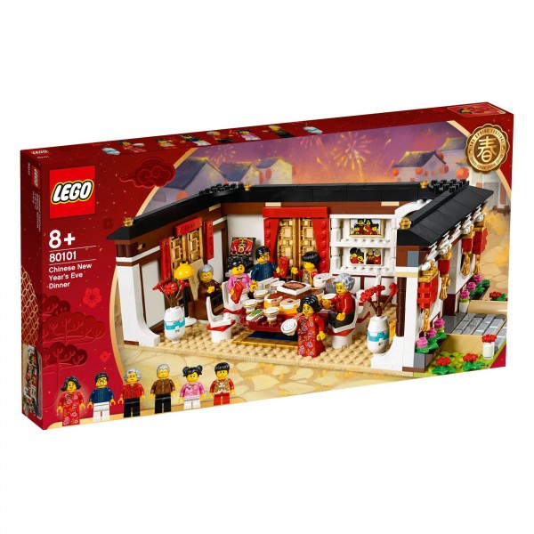 LEGO® 80101 Chinese New Year's Eve Dinner